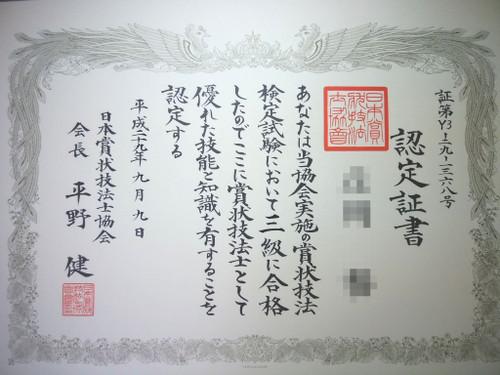 Dsc_06402