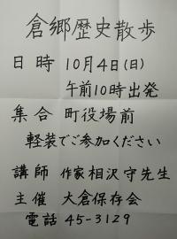 Dsc_0193-2